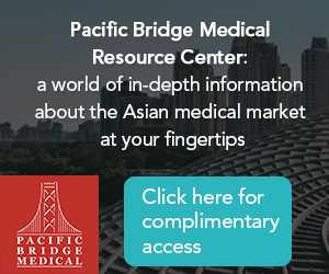 Pacific Bridge Medical - Resource Center: a world of in-depth information about the Asian medical market at your fingertips.